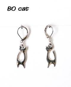 CDA-BO-Anne-cat